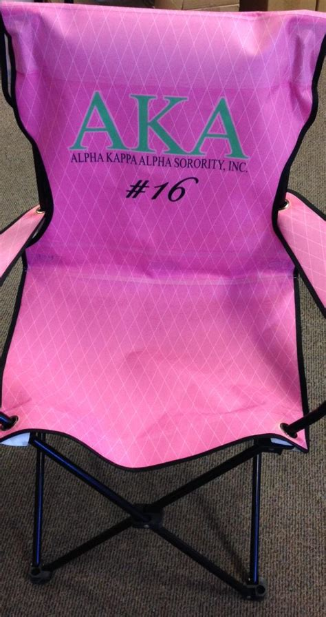 aka lawn chair alpha kappa alpha folding  designs