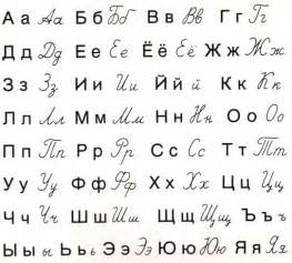 show me a cursive q that 39 s why we russian record
