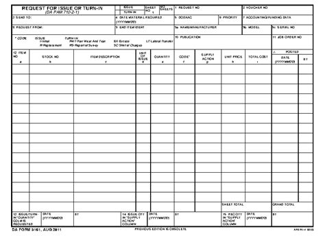 Pdf Forms Archive Page 2076 Of 2435 Pdfsimpli
