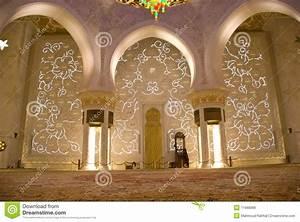 Wände Von Innen Dämmen : moschee von innen lizenzfreies stockbild bild 11668066 ~ Lizthompson.info Haus und Dekorationen