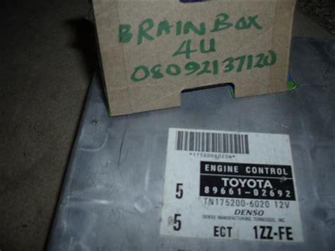selling engine control unitsbrain box   cars