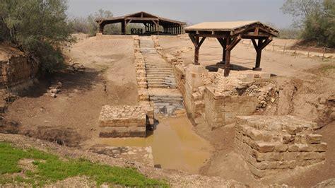 site du si e jordanie le site du baptême du inscrit au