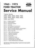 ford tractor    models