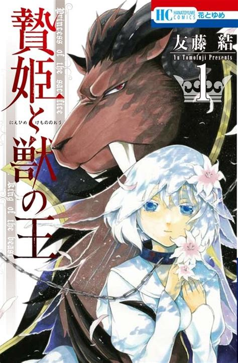 anime josei romance 2017 anime expo 2017 license announcements shoujo josei