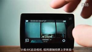 Xiaomi Yi 2 4k : amazing xiaomi yi 2 4k action camera first look and ~ Jslefanu.com Haus und Dekorationen