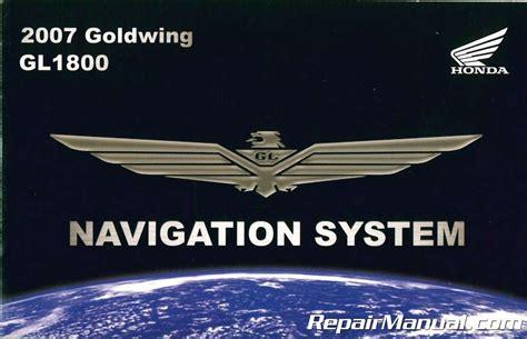 honda gl goldwing motorcycle navigation system manual