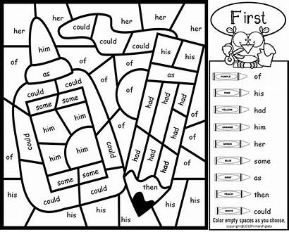 Sight Word Words Grade Worksheets Dolch Activities