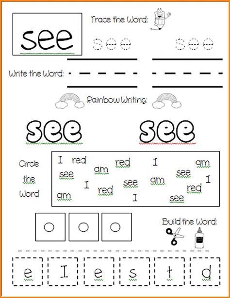 7 kindergarten sight word activities mahakumbh melanasik