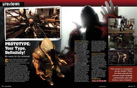 game magazine   pages  patrick milan
