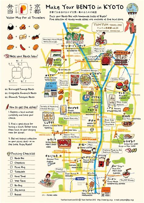 kyoto bento map bentoco blog animemangaotakuquotes
