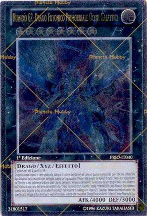 numero  drago fotonico primordiale occhi galattici