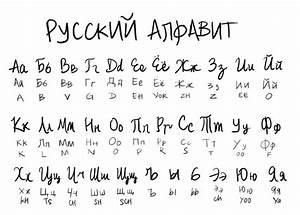The Russian Alphabet | Other Stuff | Pinterest