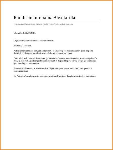 lettre de motivation cuisine collective modele lettre de motivation restauration collective