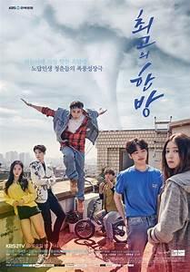 » The Best Hit » Korean Drama