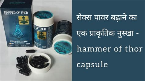 hammer of thor gel original www distributorvimaxcanada