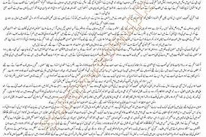 Quaid e azam essay in english pdf
