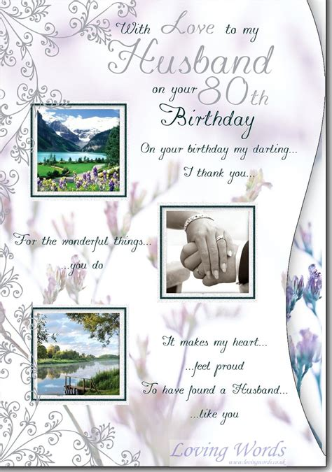 husband  birthday greeting cards  loving words