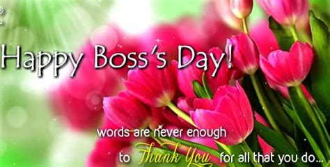 bosss day wishes   happy bosss day ecards