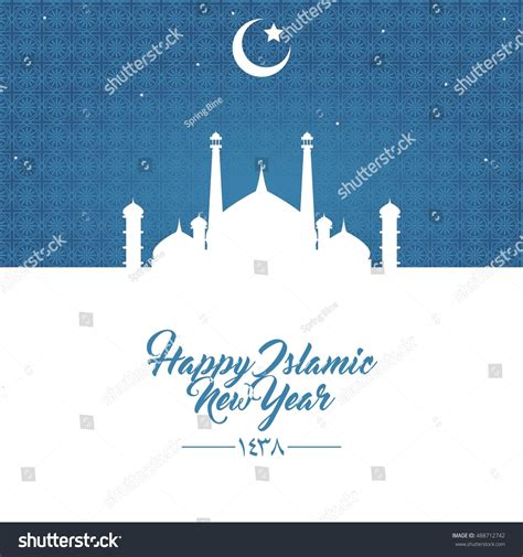 happy  hijri year  happy stock vector