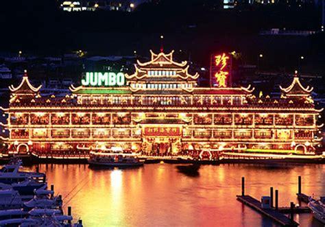 Aberdeen Boat Restaurant by Aberdeen Hong Kong Aberdeen Guide Reviews