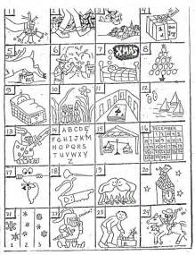 Halloween Brain Teasers Printable by Rebus Puzzles Halloween Images
