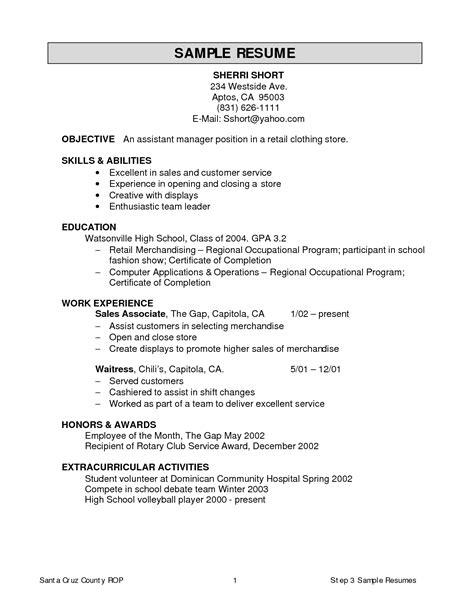 Cover Letter Sle Sales Manager 3d Modeler Resume Objective
