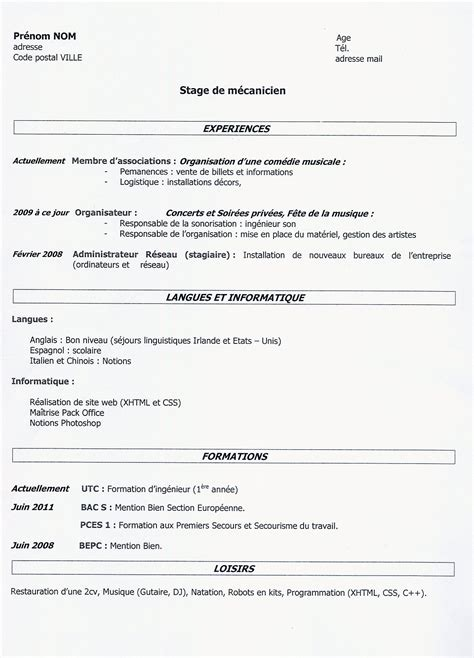 Exemple De Curriculum Vitae Professionnel by Le Curriculum Vitae Cv Exemple Matrice Cv Gratuit