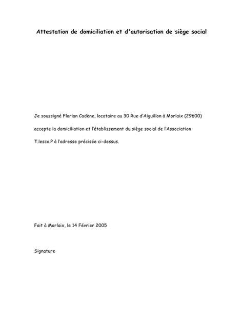 autorisation domiciliation si鑒e social attestation de domiciliation pdf par saddam fichier pdf