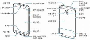 Diagrams  Specs Of The Galaxy S4 Active With Snapdragon 800 Leak