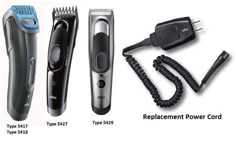 braun type     beard groomer  head shaver