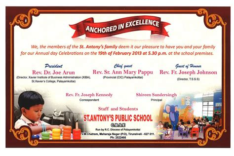 School Invitation Card