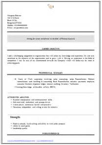 mba resume format for freshers doc over 10000 cv and resume sles with free download b com graduate resume