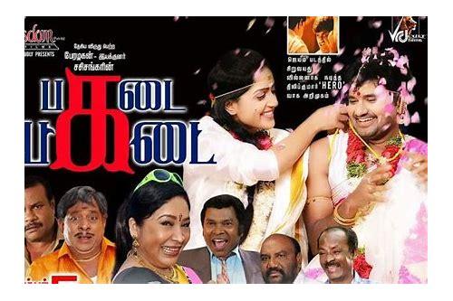 aaha kalyanam tamil movie download