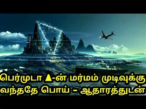bermuda triangle movie 2014 free download