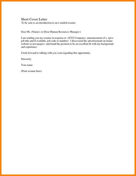 simple cover letter sample  job application