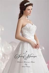 Robe Mariage Dentelle : robe de mariage princesse tulle et dentelle sunny mariage ~ Mglfilm.com Idées de Décoration