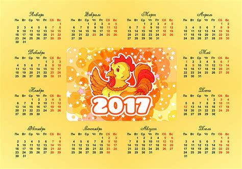 fotos 2017 hahn russische kalender