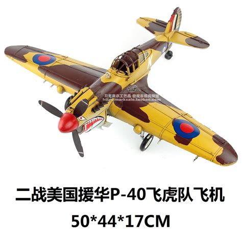 Hot Sales World War Ii U.s. Military P 40 Flying Tigers