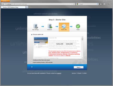 tkentico base template version 7 installer with v7 ultimate license key