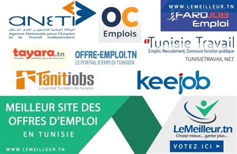 meilleur site emploi cadre meilleur site de recherche d emploi en tunisie le meilleur choix