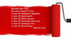 happy new year wishes 2015 wishing you happy new year all in one