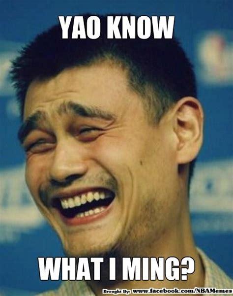 Meme Yao - nba memes