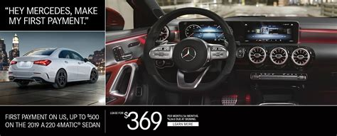 Smart center manhattan, located in new york, new york, is at 11th avenue 770. Mercedes-Benz Manhattan | New & Used Mercedes-Benz ...