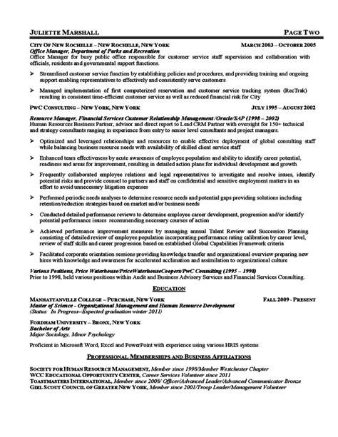 sle summary of qualifications free
