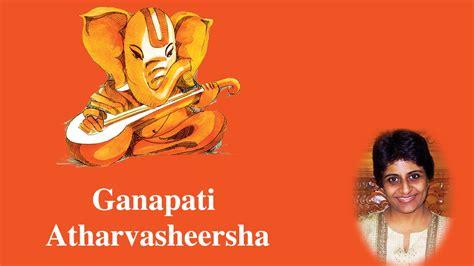 Ganesh Atharvashirsha I Ganesh Stuti