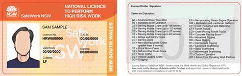 regularly check licences safework nsw