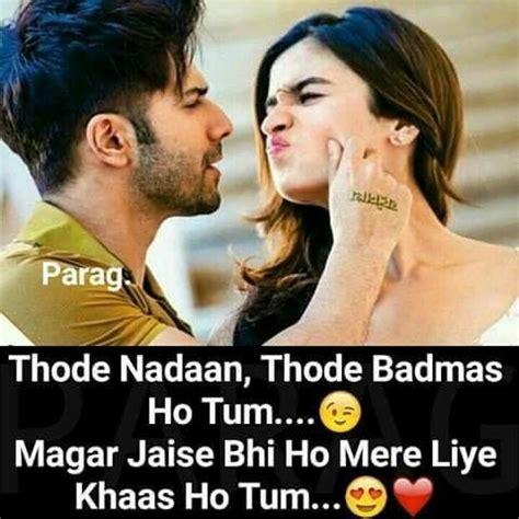 pin  afreen ahmed  shayraana andaz romantic love