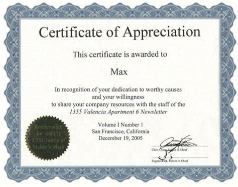 certificate  authenticity awards certificates template