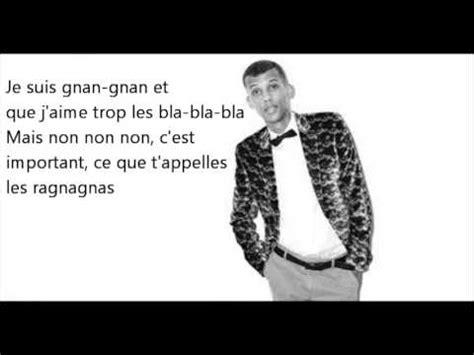 Tous Les Memes Lyrics - stromae tous les memes lyrics youtube