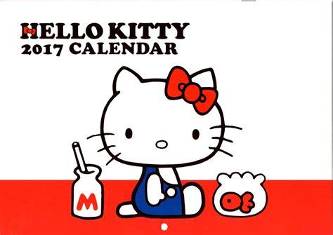 Hello Kitty Desktop Ring Calendar 2016 Sanrio Japan